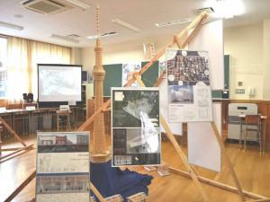 建築系列展示